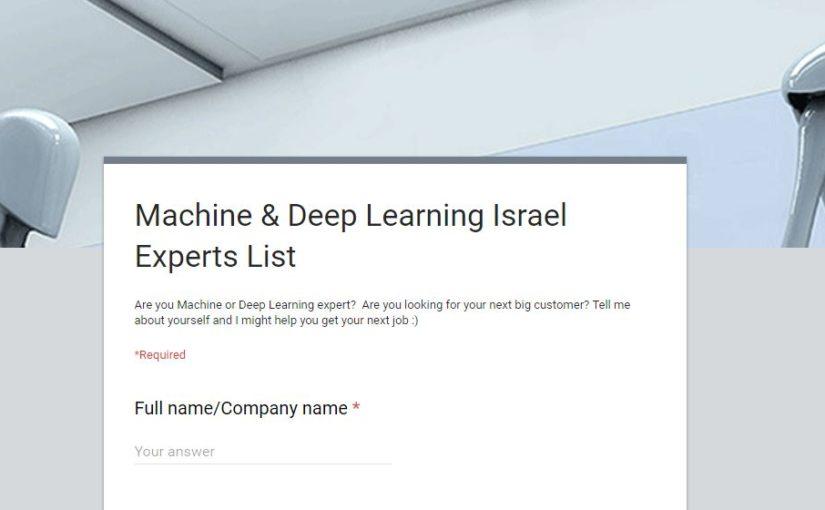 ביג דאטה: מאגר יועצים בתחום ה-Machine learning בישראל